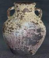 Ocean Rock Mini Turkish Urn 300 x 350 H mm