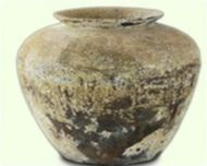 Atlantis Parlour Pot 380 x 360 H mm